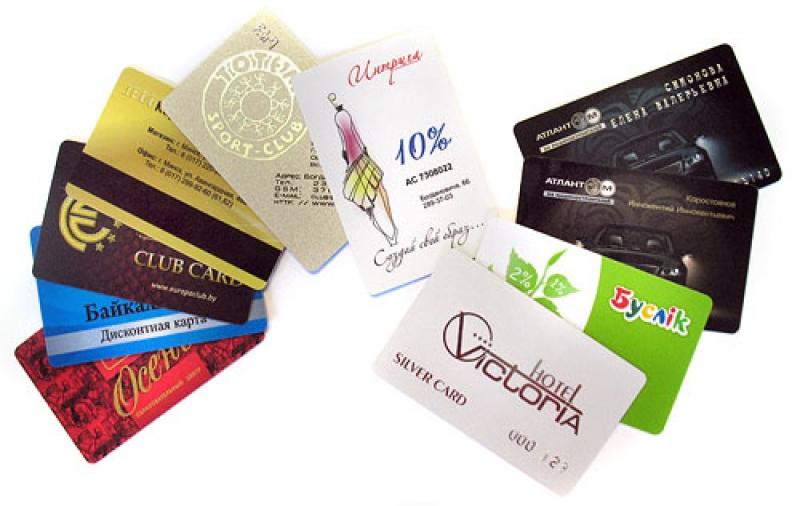 Дизайн и печать пластиковых, дисконтных карт в Самаре