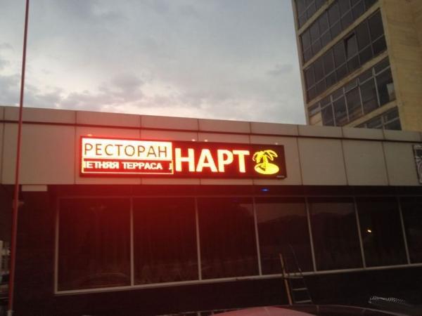 LED-videovyveski-beguschaya-stroka-dlya-magazinovtc-26008